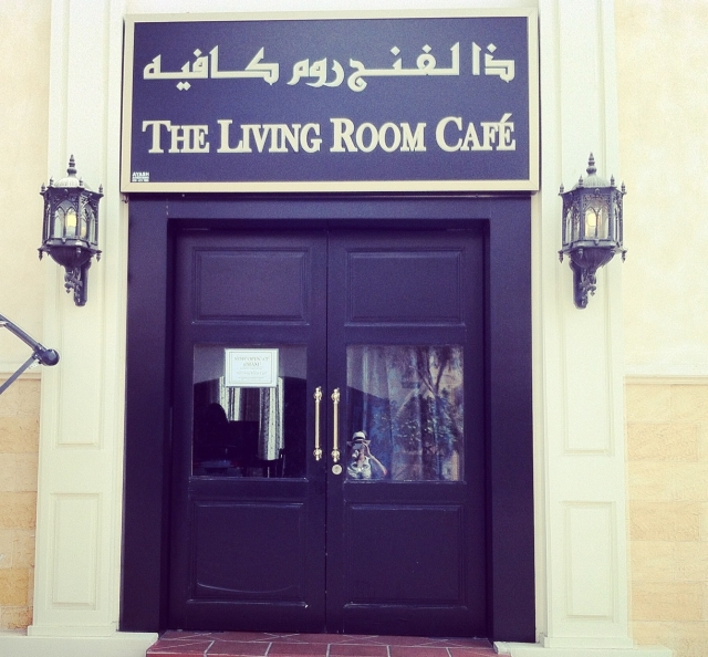 Living Room Cafe In Abu Dhabi