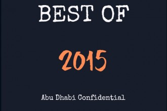 best of 2015 in abu dhabi