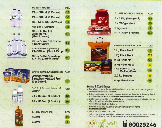 list of products to order from Agthia
