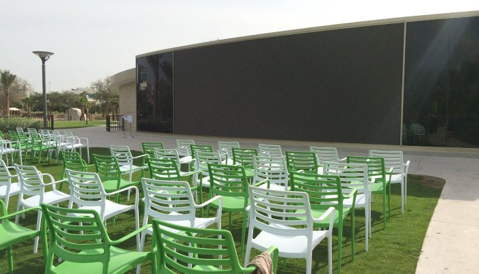 Outdoor cinema Mushrif Central Park
