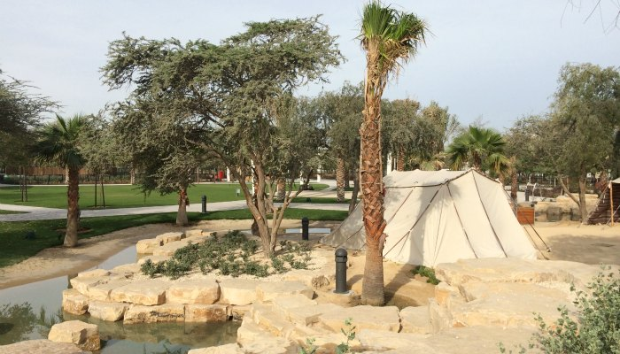 Wadi feature in Mushrif Central Park