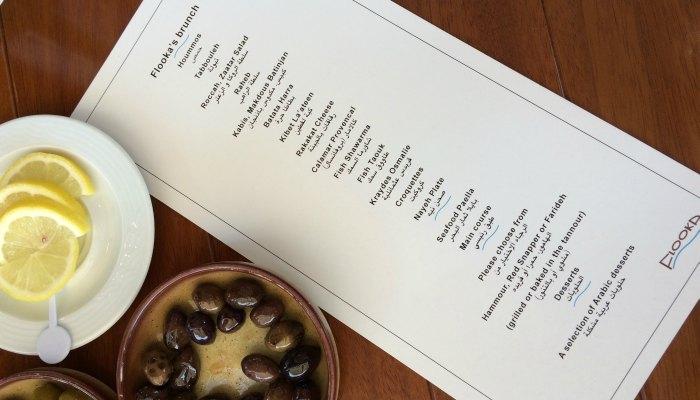 Flooka Saturday Brunch menu in Abu Dhabi