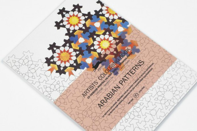 COLORING BOOKS IN ABU DHABI FOR GROWN UPS