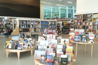 A NEW BOOKSTORE HAS OPENED ITS DOORS IN ABU DHABI
