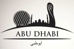 Abu Dhabi skyline sticker