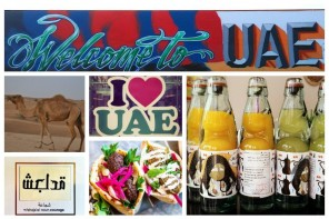 LEARN MORE ABOUT THE EMIRATI DIALECT AND UAE CULTURE