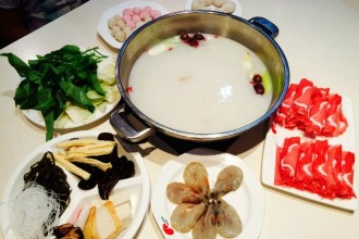 Hot Pot in Abu Dhabi