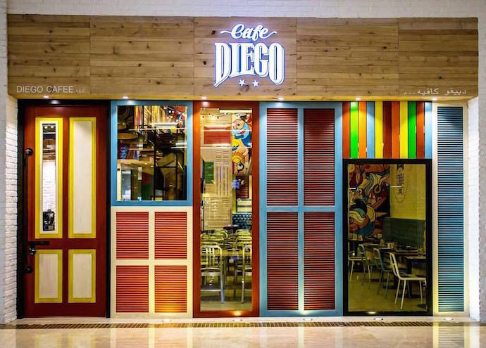 Cafe Diego in Abu Dhabi Front Door