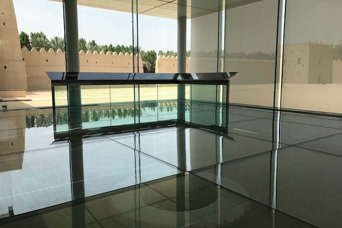 Glass Floor at Qasr Al Muwaiji