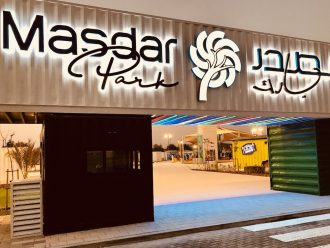 Masdar Park at masdar City Abu Dhabi