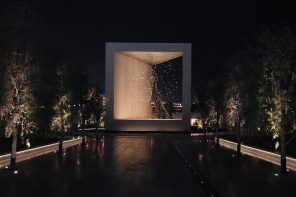 The Founder s memorial visit at night in Abu Dhabi