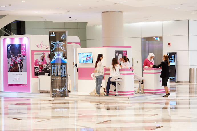 73fce121959b Breast Cancer Awareness campaign at The galleria mall Abu Dhabi with Pink  caravan