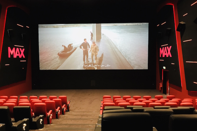The Max Experience at VOX CINEMAS Abu Dhabi Mall
