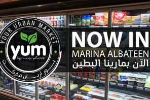 Yum Your Urban Market Abu Dhabi