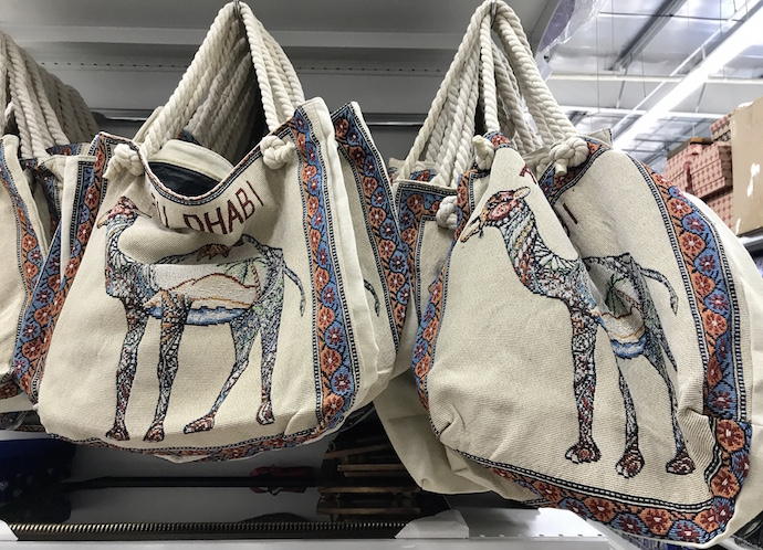 Beach bag Abu Dhabi with camel design