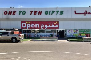 One to ten gifts supermarket at Mina Port Zayed Abu Dhabi