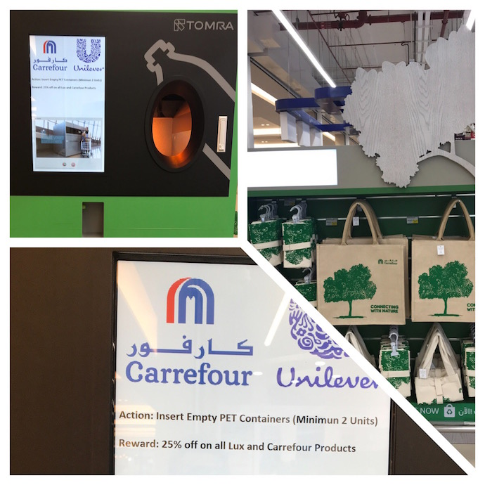 Carrefour at My City Centre Masdar
