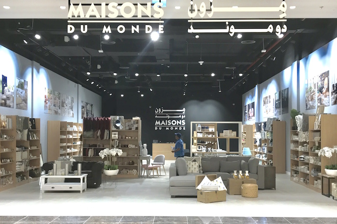 Maisons du Monde My City Centre Masdar - Abu Dhabi Confidential