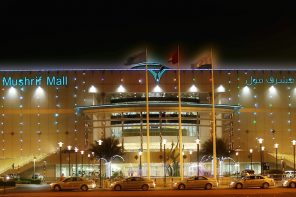 Mushrif Mall MEGA SALE NIGHT
