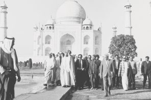 Sheikh Zayed Bin Sultan Al Nahyan during his tour of Taj Mahal in Agra, India, 4 January 1975. © National Archives