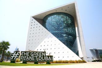 The Green Planet Building in Dubai