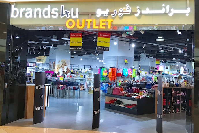 Brands4U Outlet mall